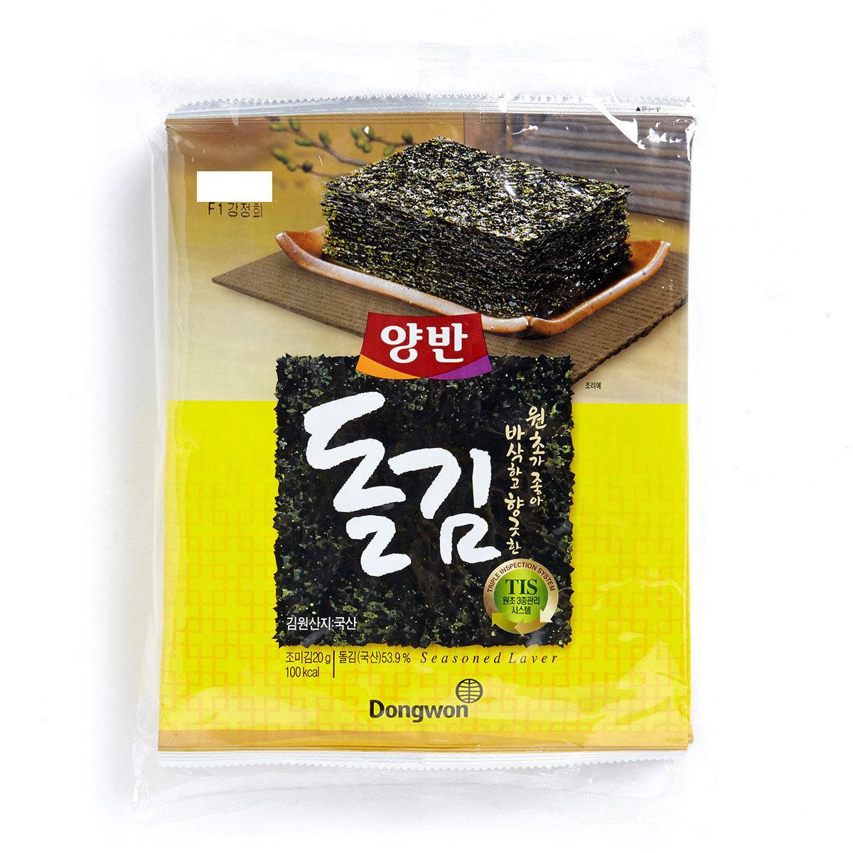 天然鹽燒紫菜