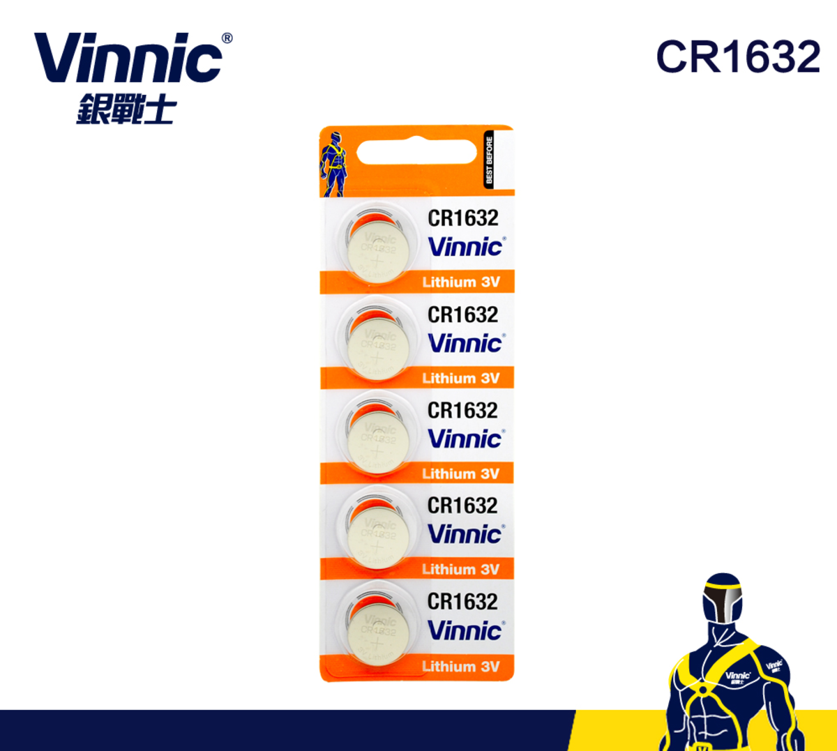 CR1632 鈕型電池