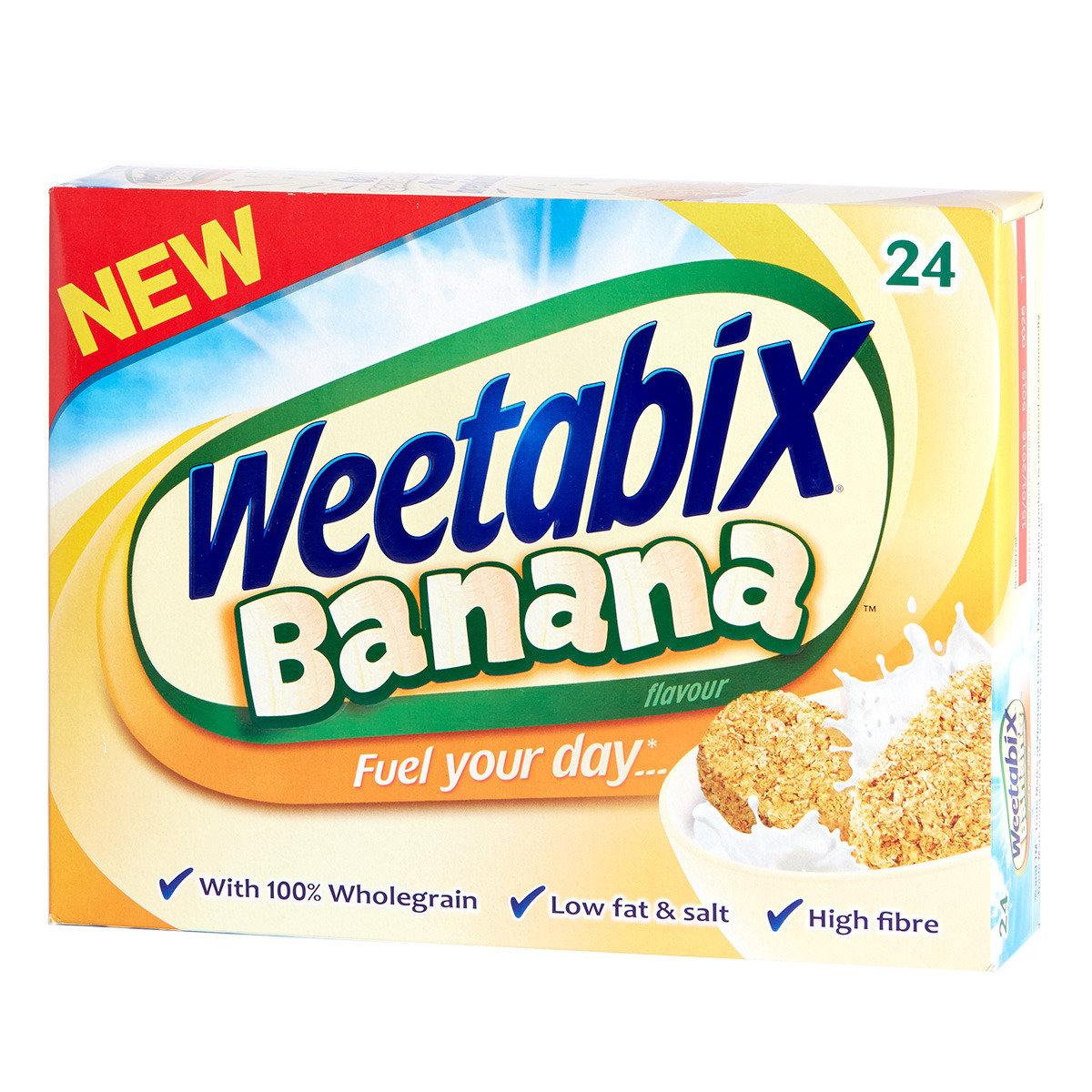 維多麥香蕉味