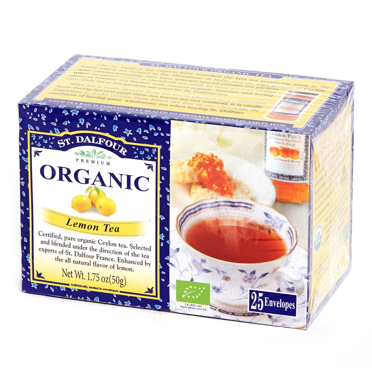 有機紅茶系列 - 檸檬紅茶