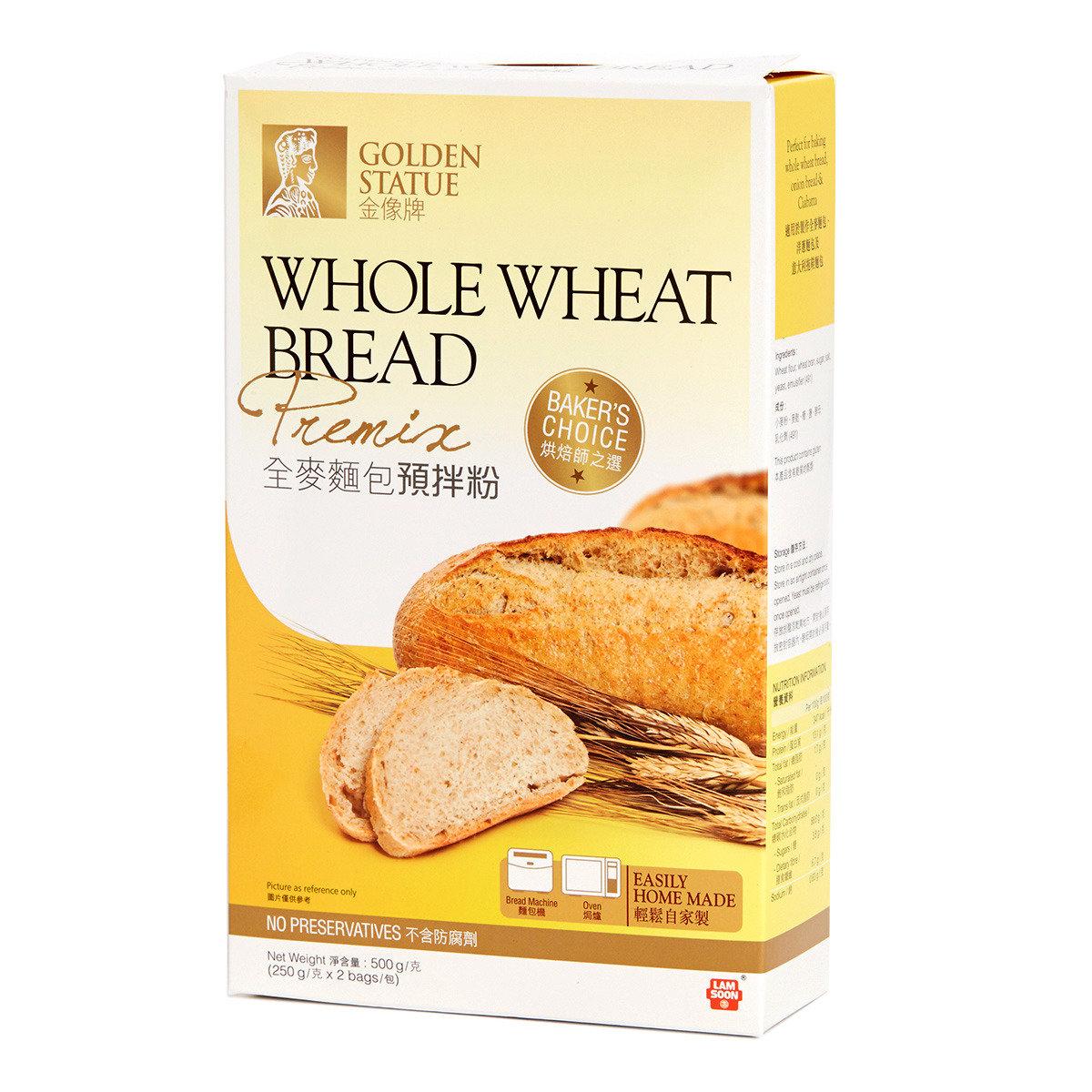 全麥麵包預拌粉