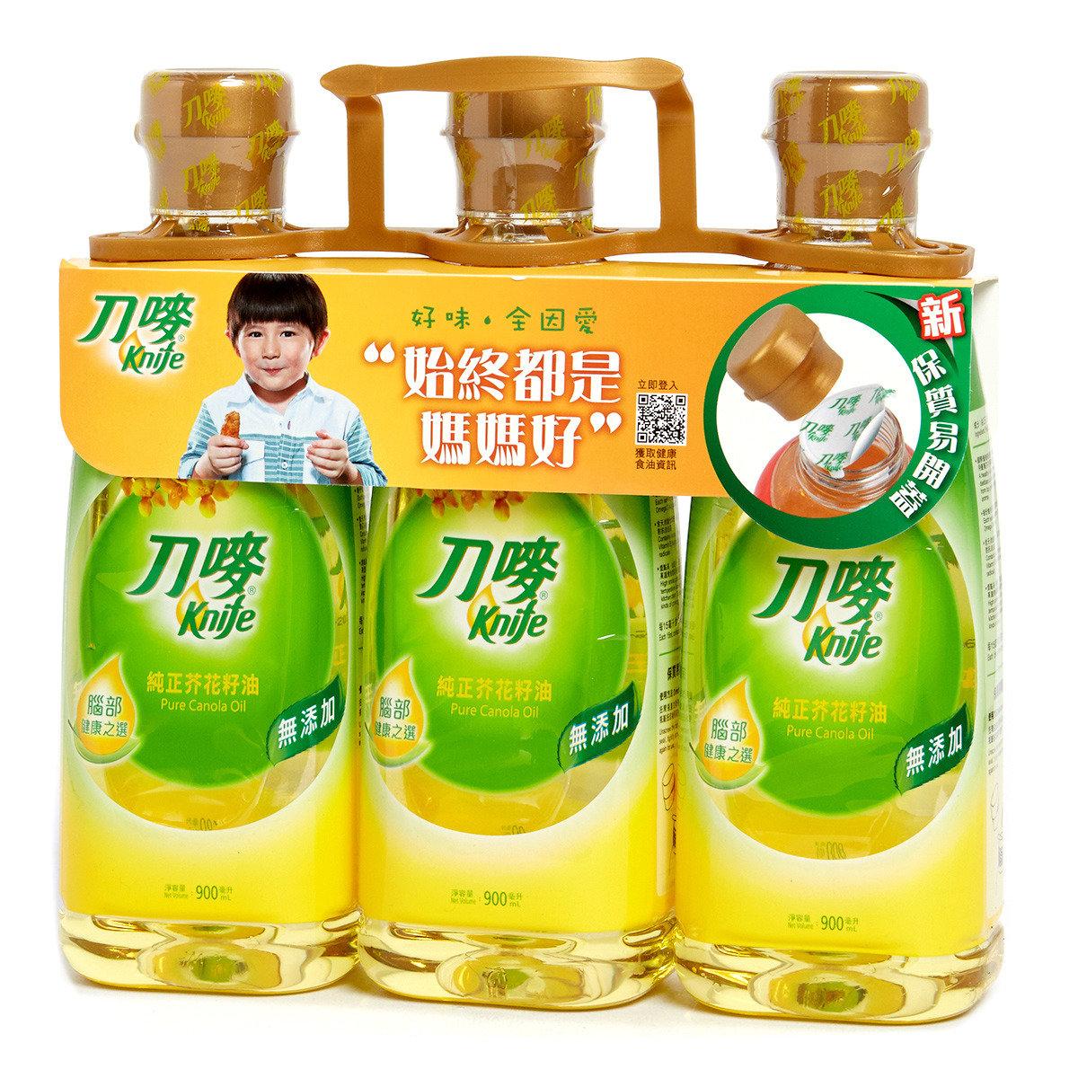 純正芥花籽油