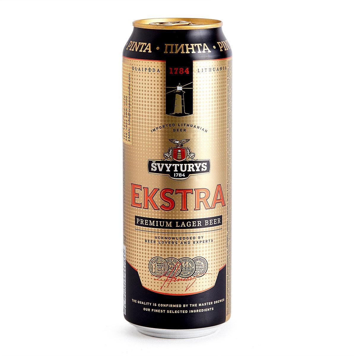 手工啤酒 - 黃金麥啤