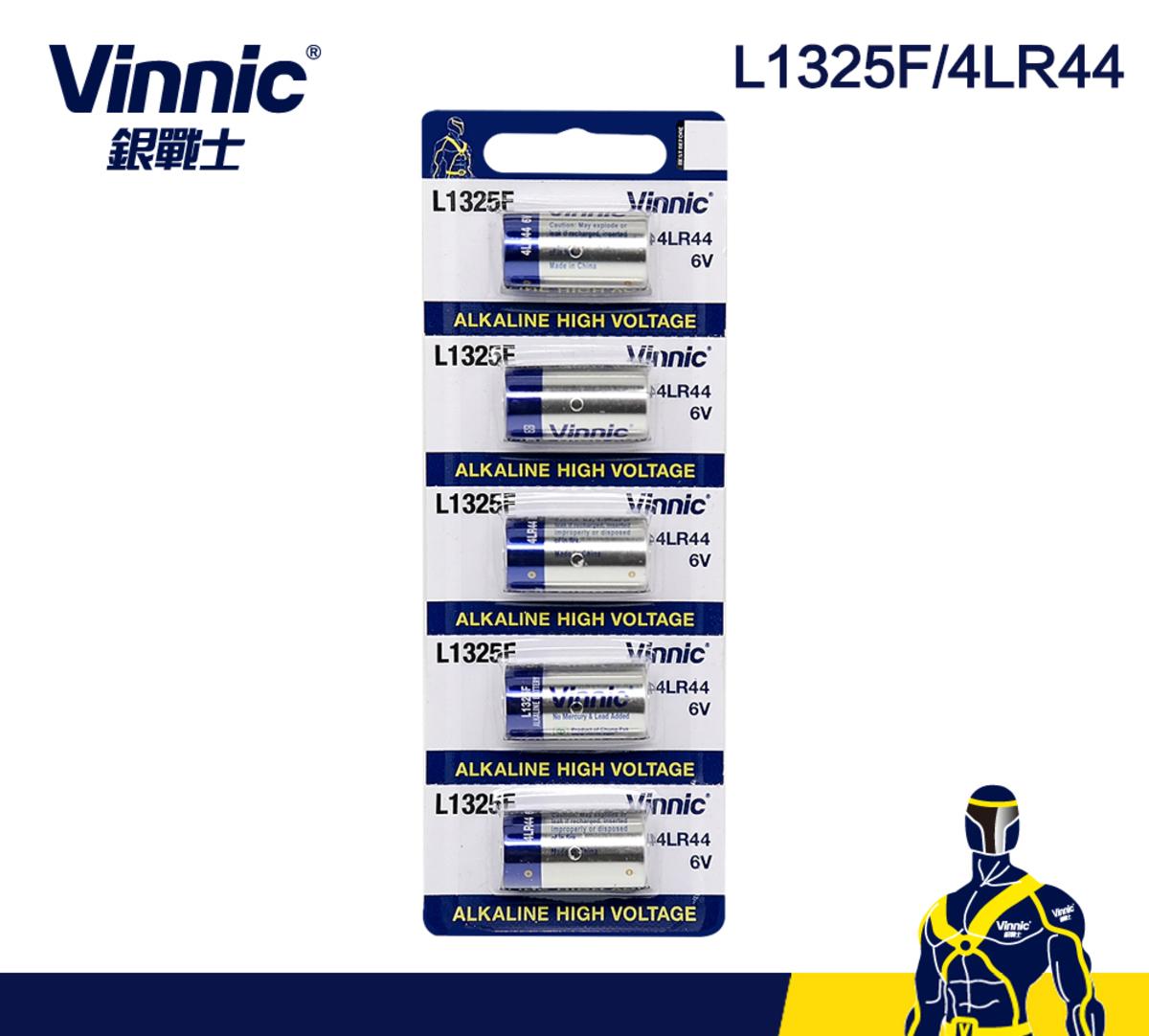 L1325 / 4LR44 高電壓鹼性圓柱型電池