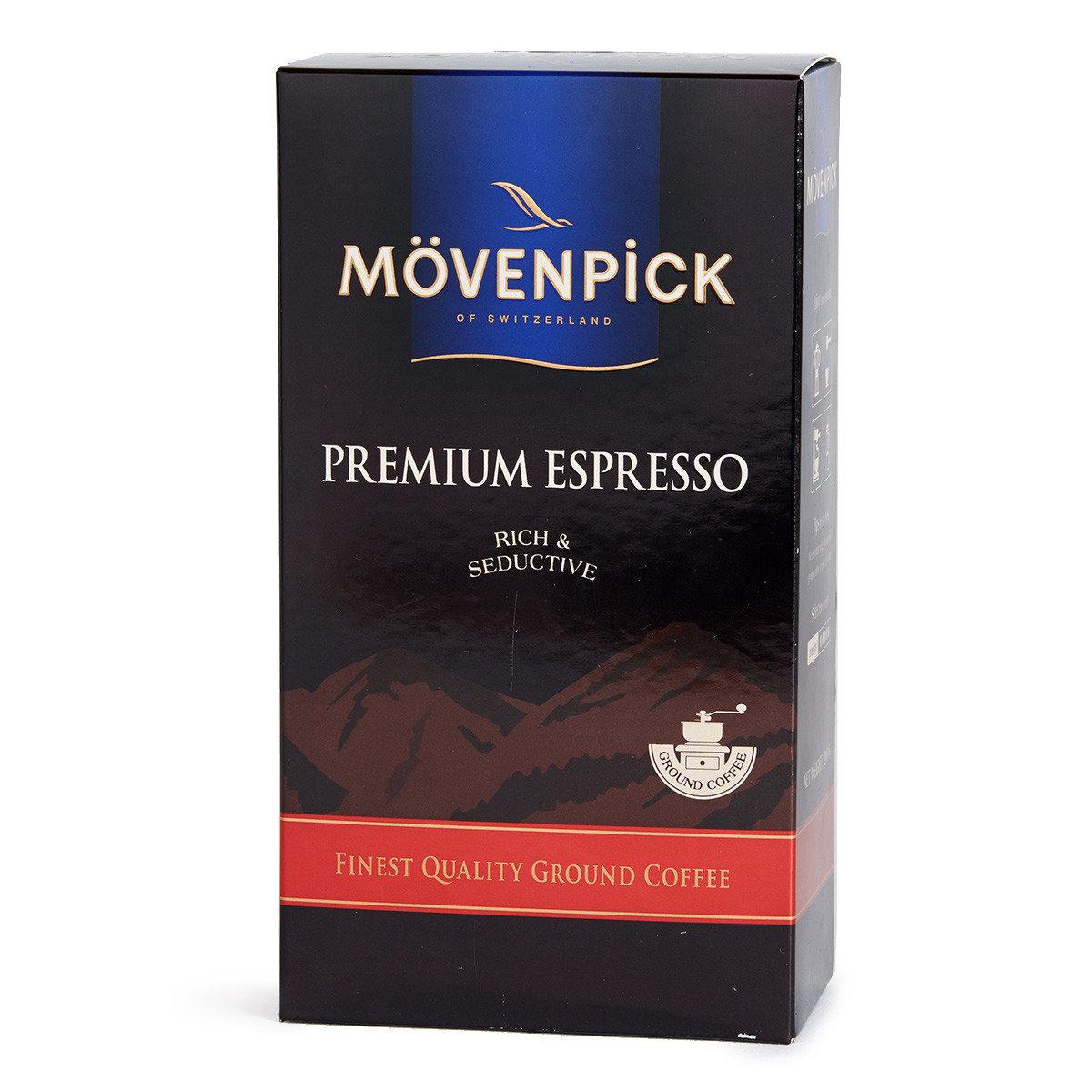 優質特濃咖啡粉