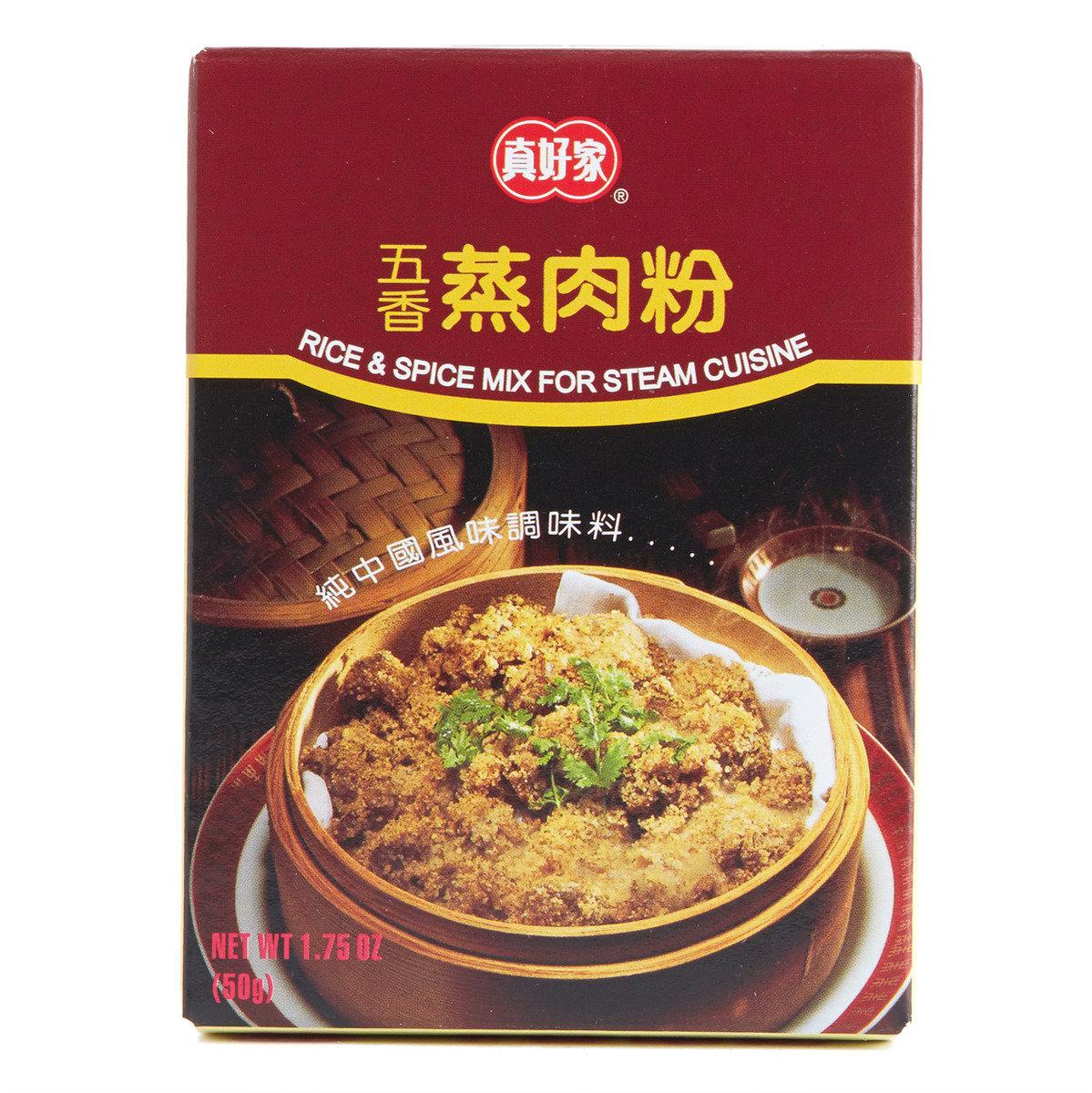五香蒸肉粉x 2盒
