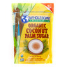 有機椰子花蜜黃糖