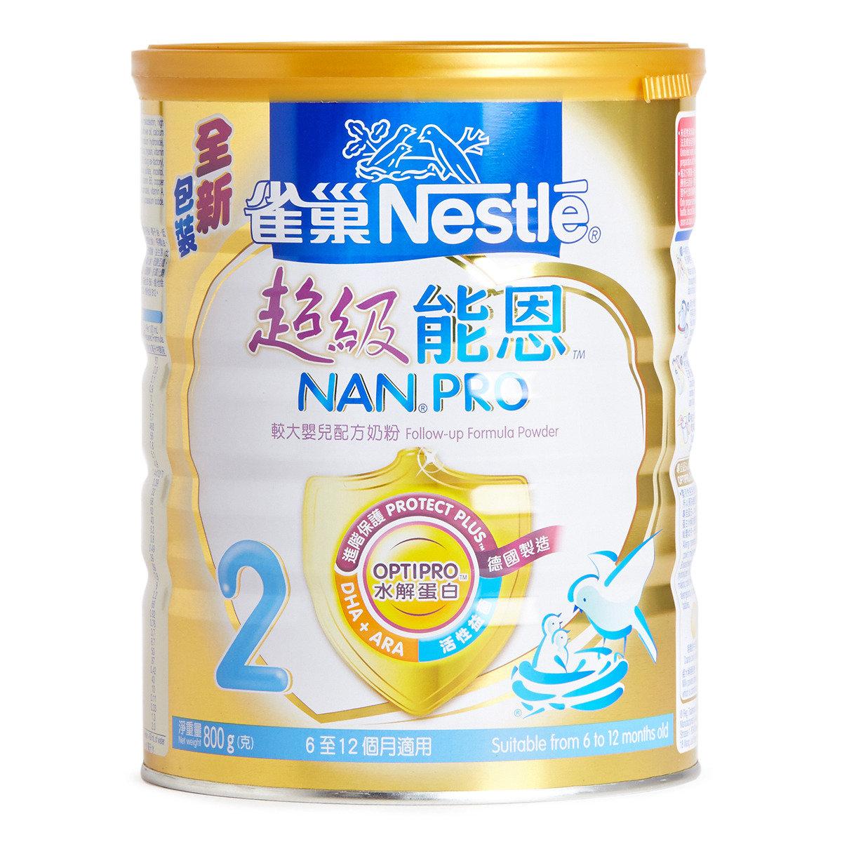 超級能恩™2號奶粉