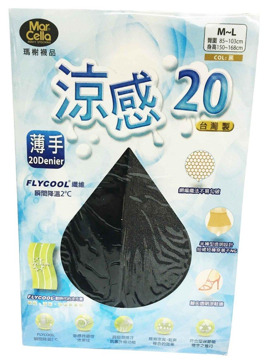 涼感20丹不易勾紗 - 涼感褲襪 / 絲襪 (黑色)