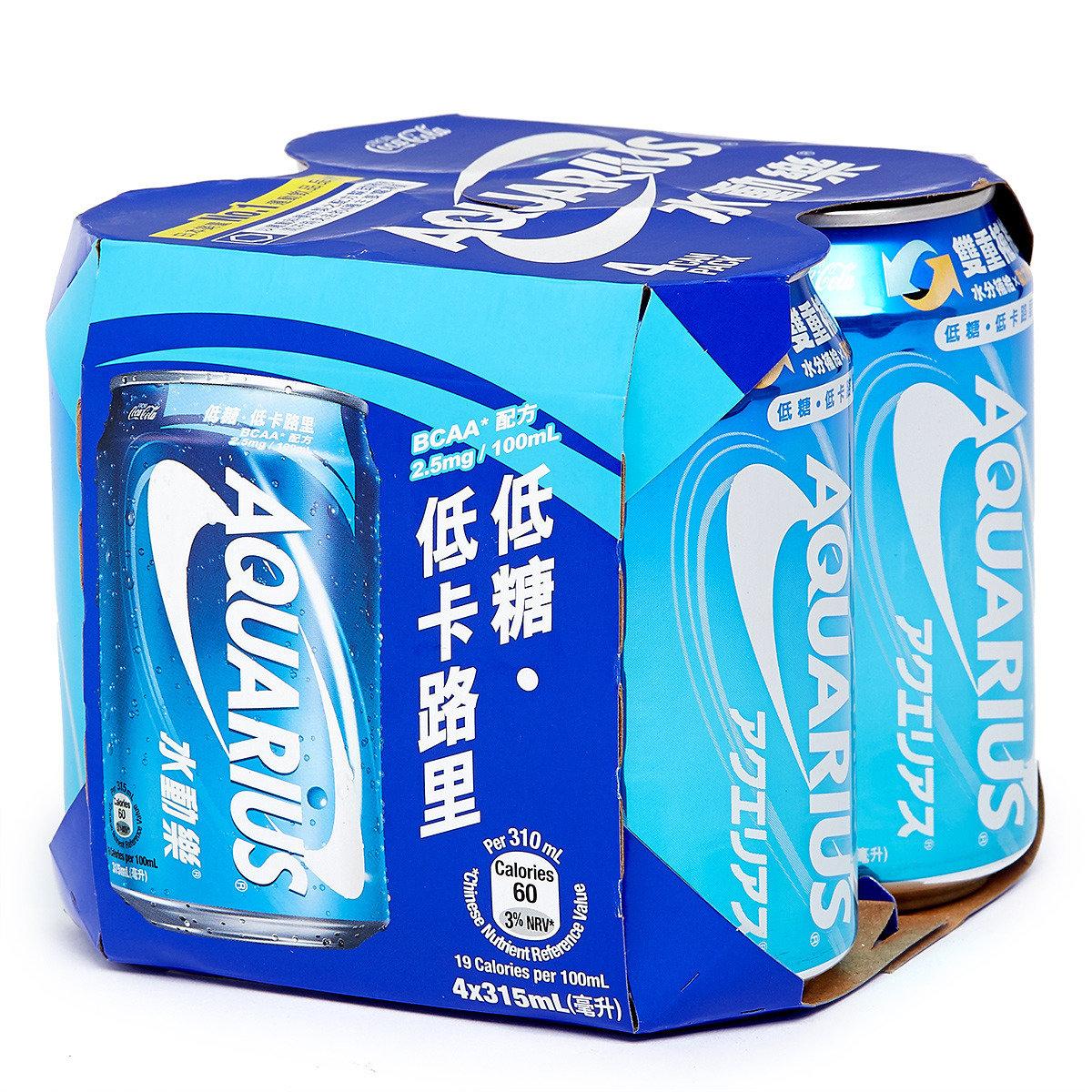 電解質補充飲品
