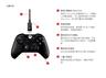 7MN-00003 Windows 專用 Xbox One 控制器 + 纜線