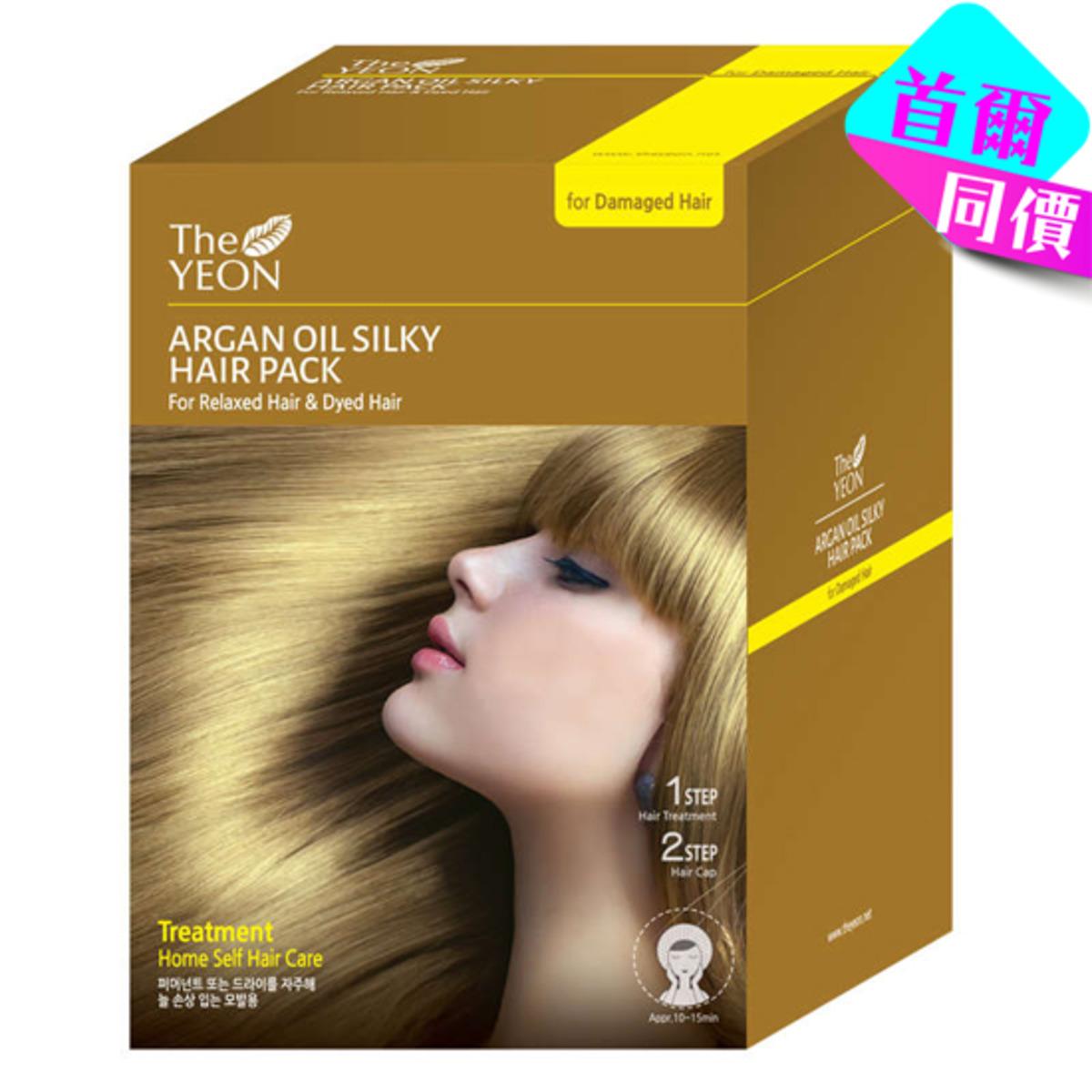摩洛哥堅果油絲滑護髮膜 (12片裝)