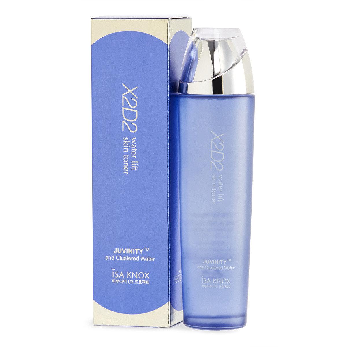 X2D2 水旋風保濕緊膚水 [平行進口]