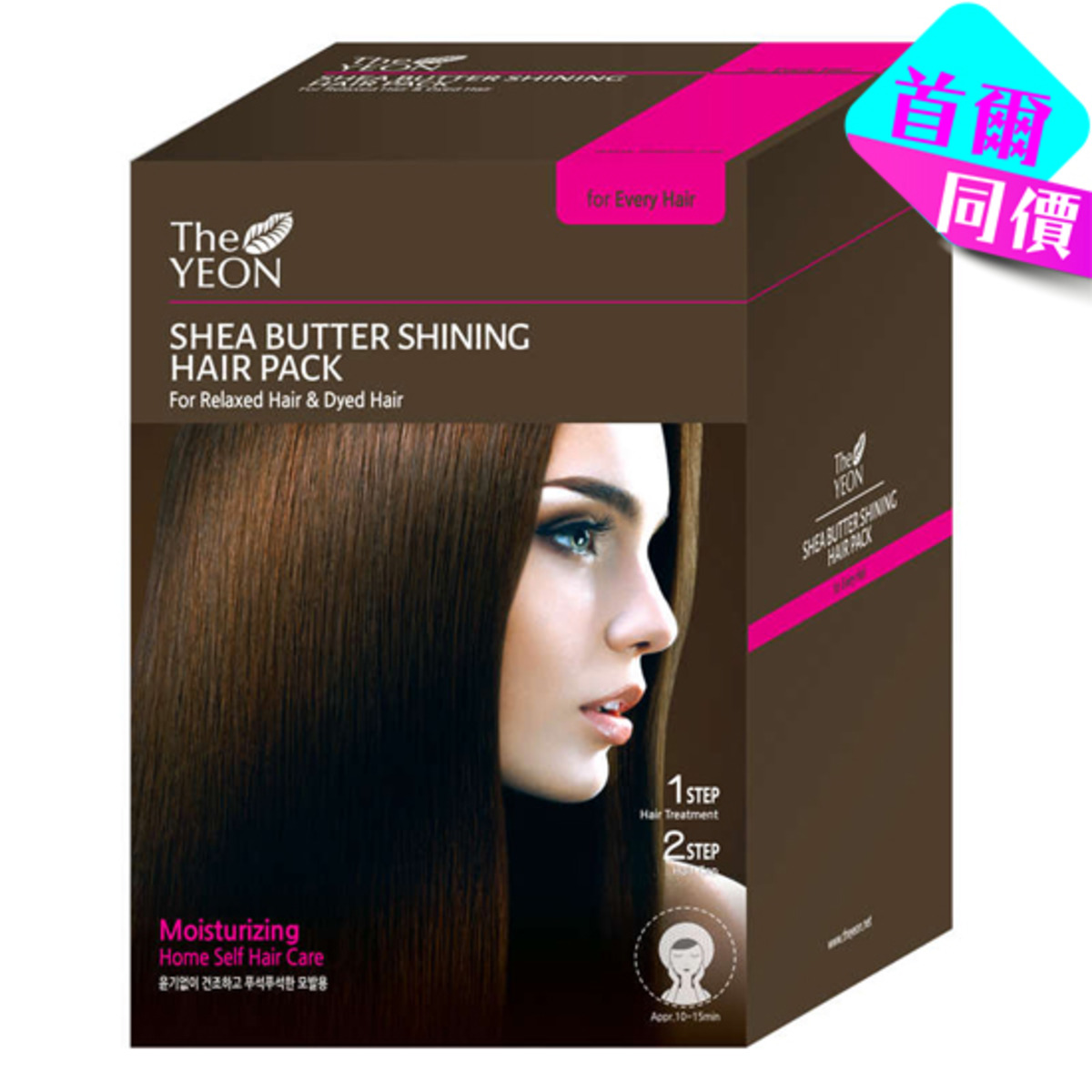乳木果油閃耀護髮膜 (12片裝)