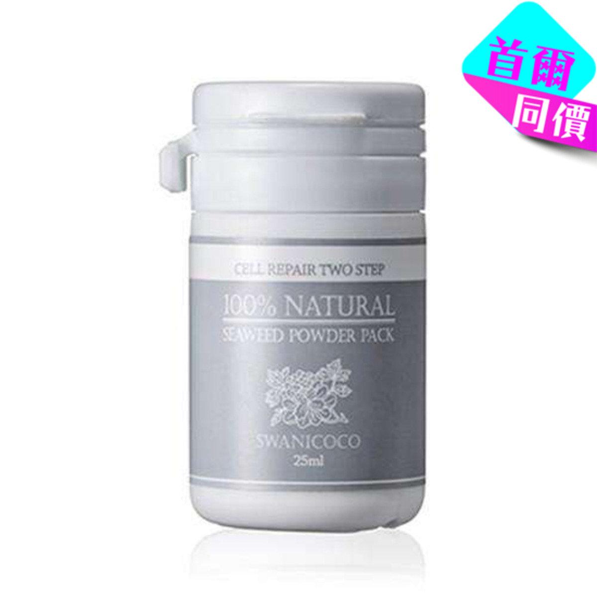 100%海草滋養保濕面膜粉