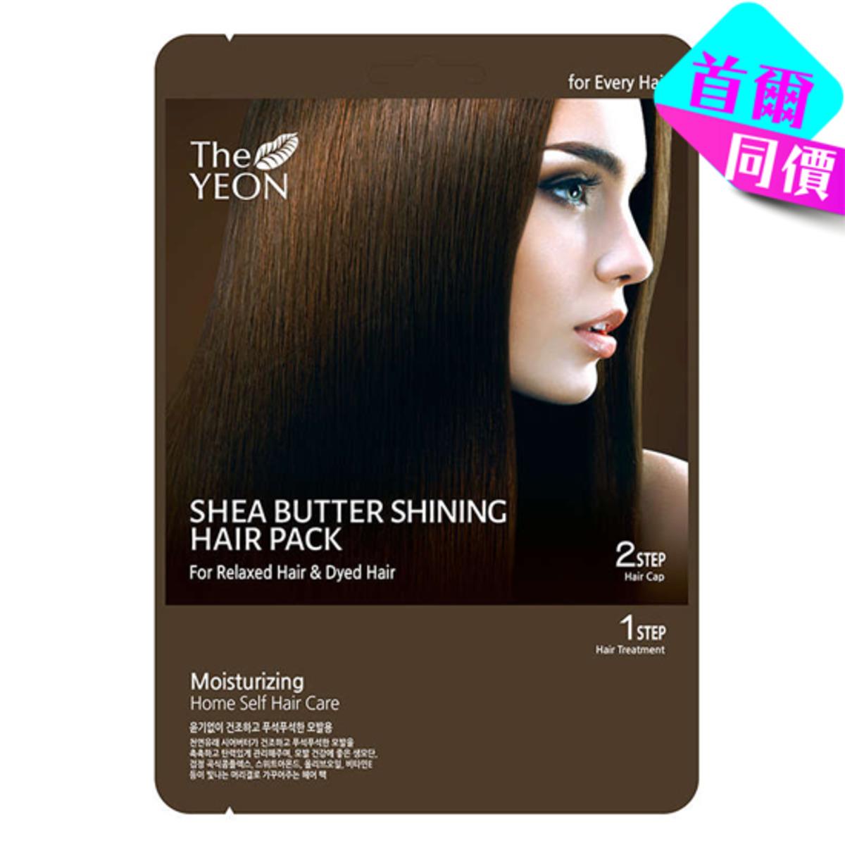 乳木果油閃耀護髮膜 (五片)