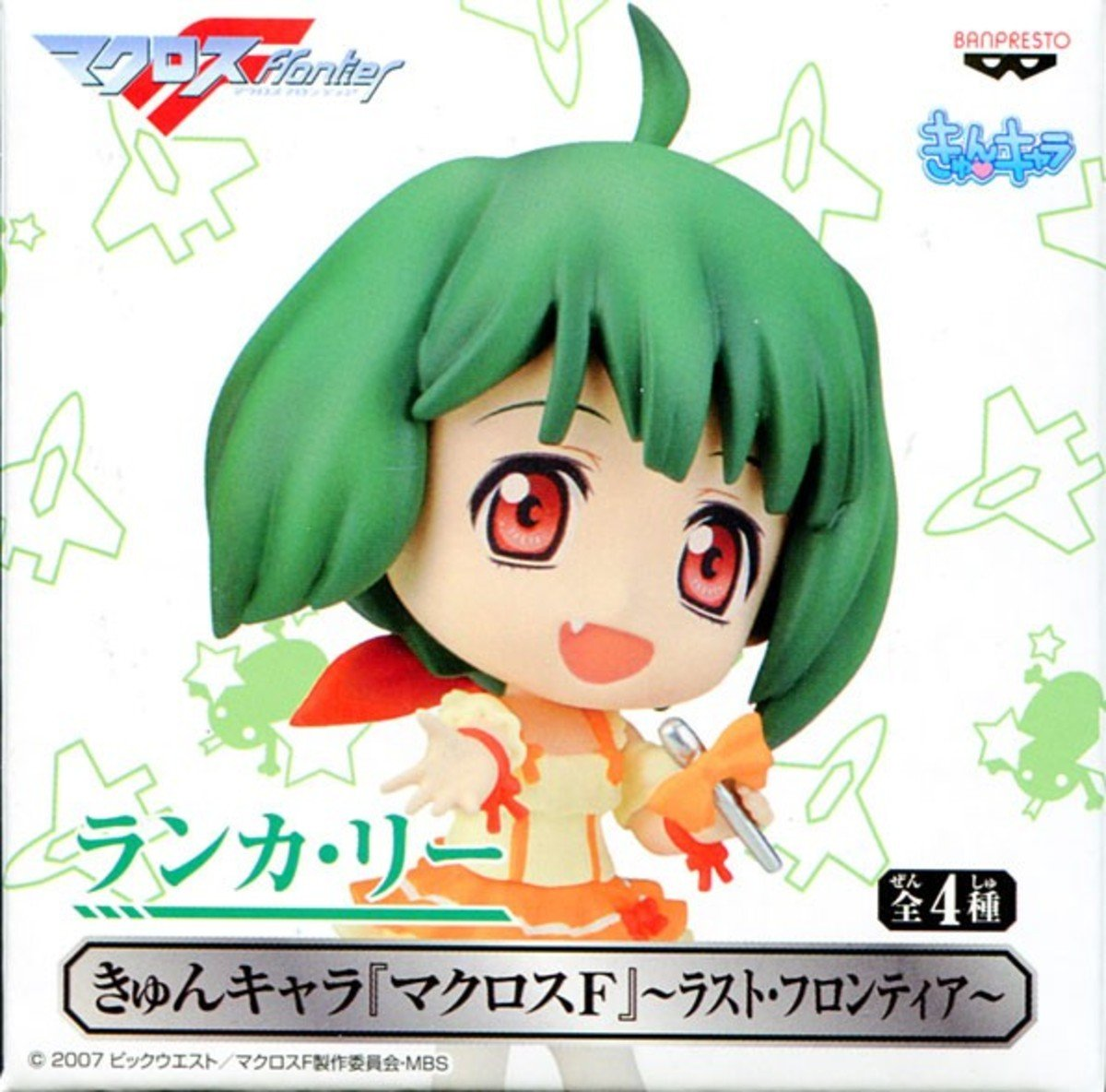 超時空要塞Frontier Ranka Lee A