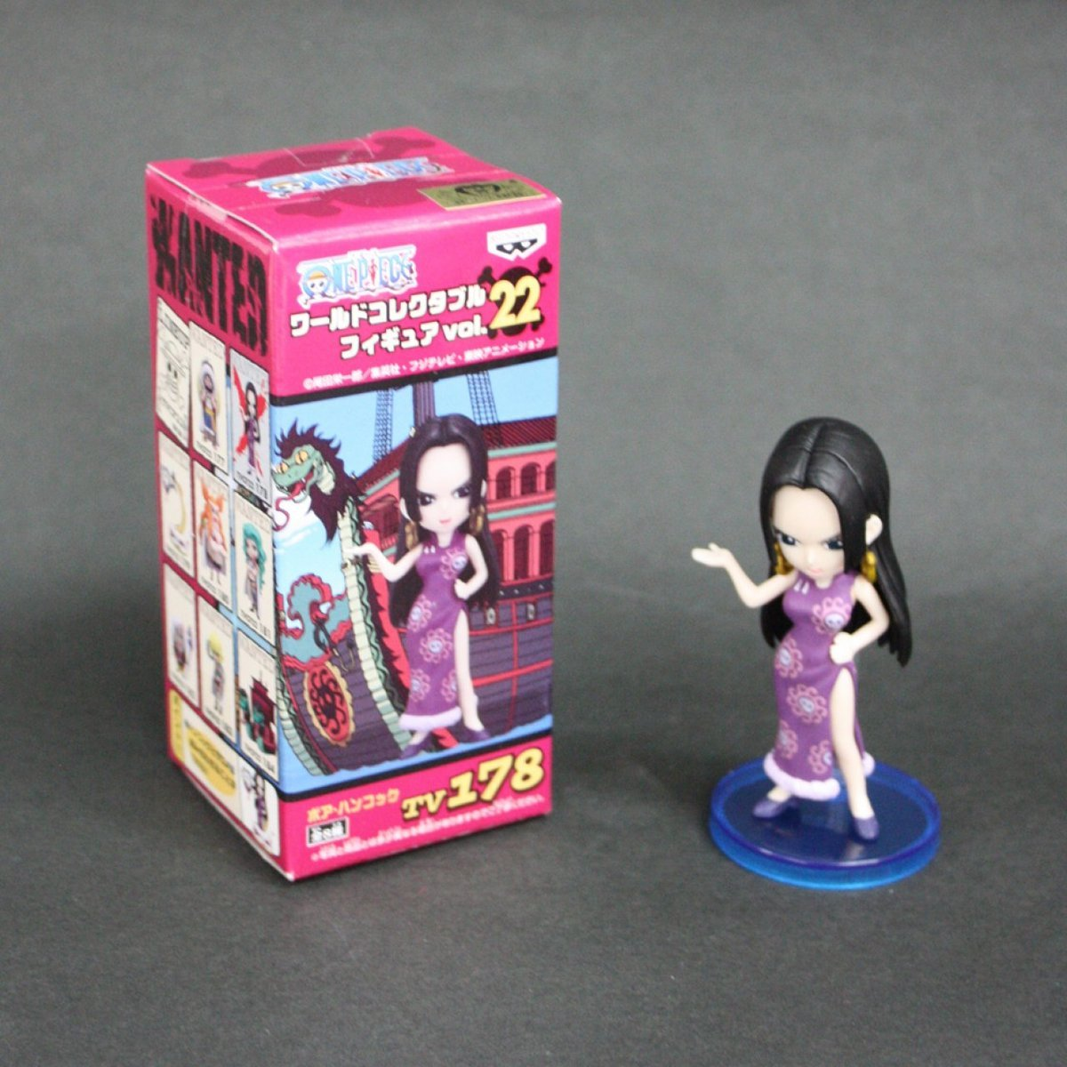 One Piece 海賊王 景品WCF  TV系列 Vol 22 - 女帝 波雅·漢考克