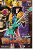 One Piece  海賊王 DX 景品 偉大航路的男人 VOL 14 - 布鲁克