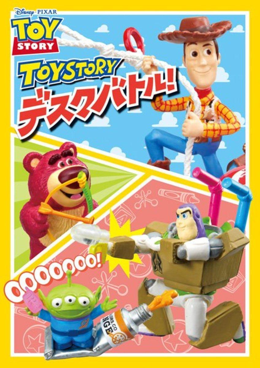 Re-ment Toy Story 反斗奇兵 桌上大戰 (一套8款)