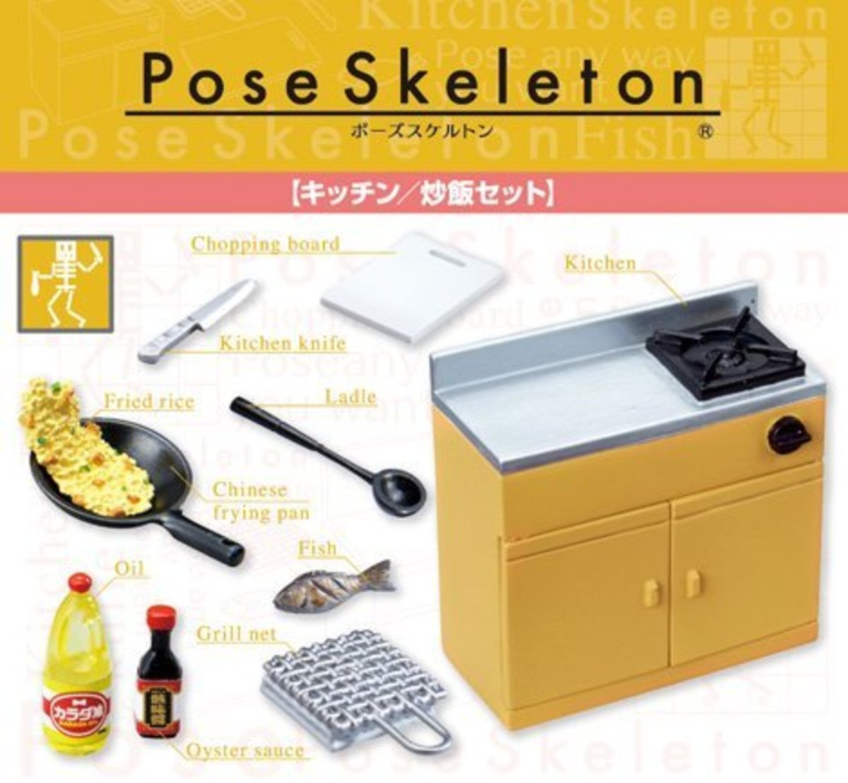 Re-ment  Pose Skeleton系列 骷髏人  場景組 廚房配件