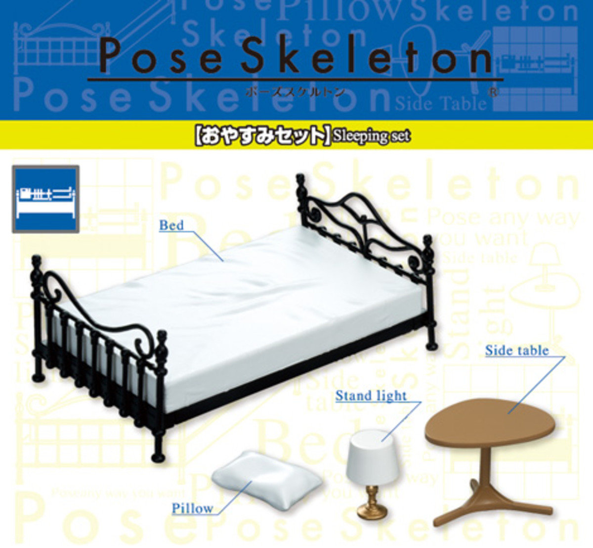 Re-ment  Pose Skeleton系列 骷髏人 場景 睡房