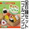 Re-ment Petit Sample Series: Omusubi Kororin Mascot (一套6件)