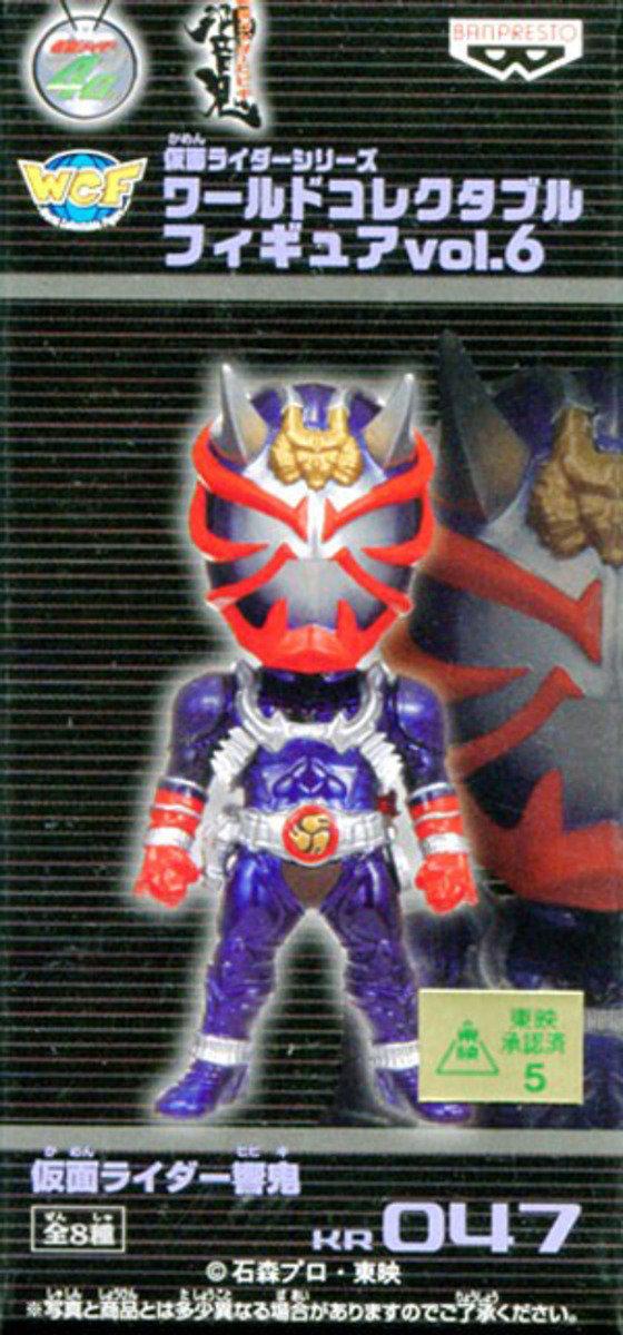 幪面超人 景品WCF Vol.6 - Masked Rider Hibiki