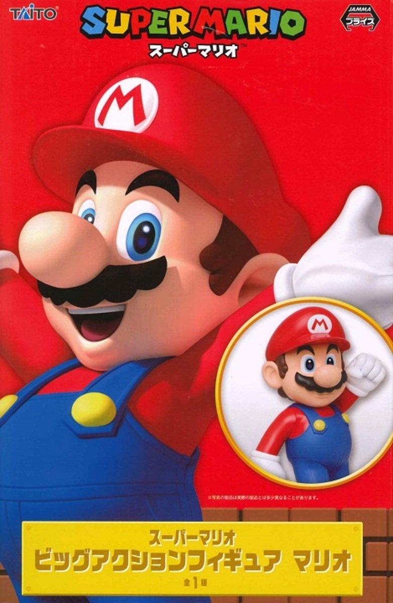 Super Mario Big Action Figure - 超級瑪瑪利歐 大型可動景品