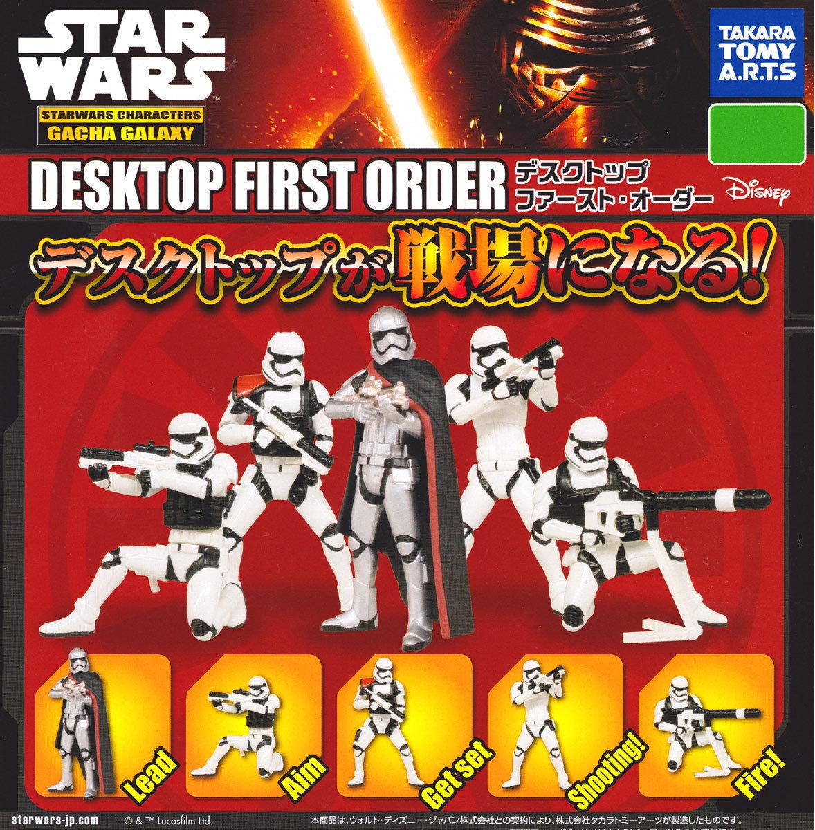 星球大戰7: 原力覺醒 桌上 First Order 公仔 (一套5件)
