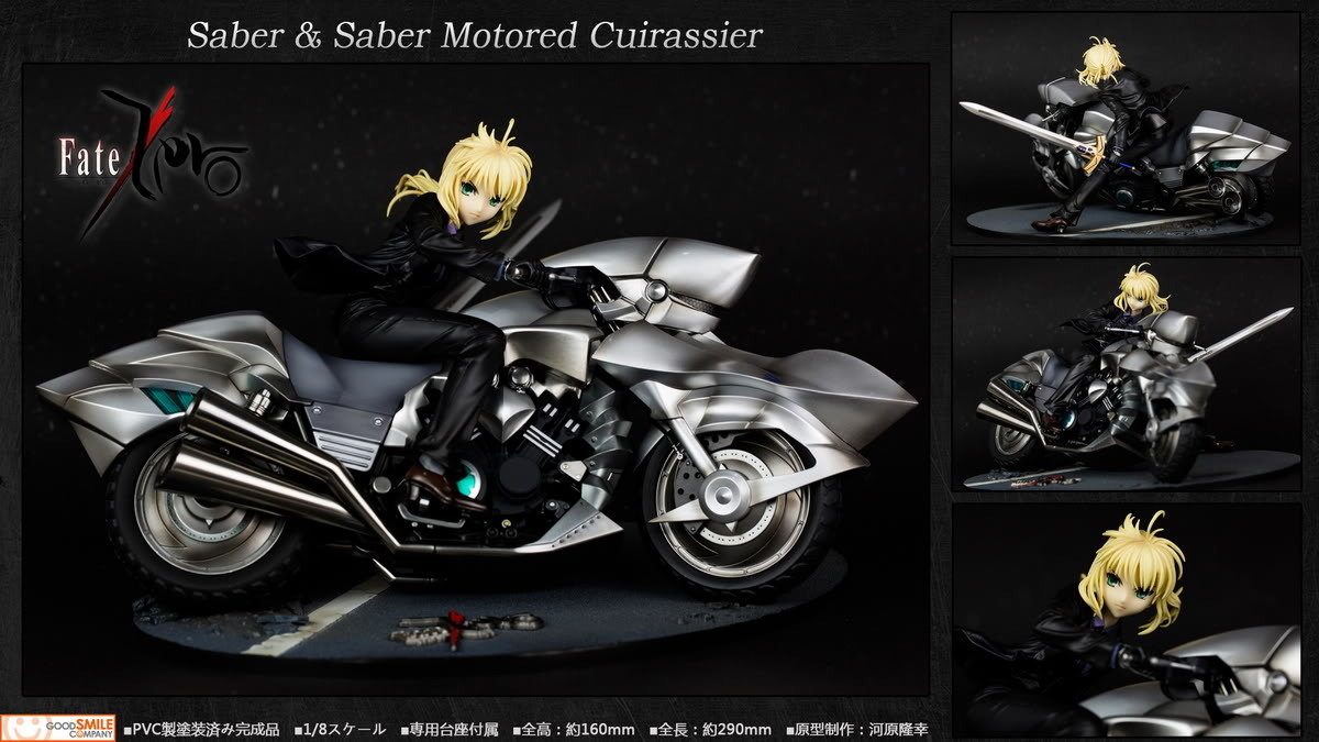 Fate/Zero 1/8 黑色的男裝西服Sabe Saber &Motored Cuirassier 電單車