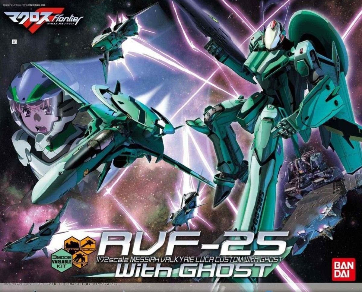 1/72 RVF-25  超時空要塞F Messiah Valkyrie Luca Custom With Ghost