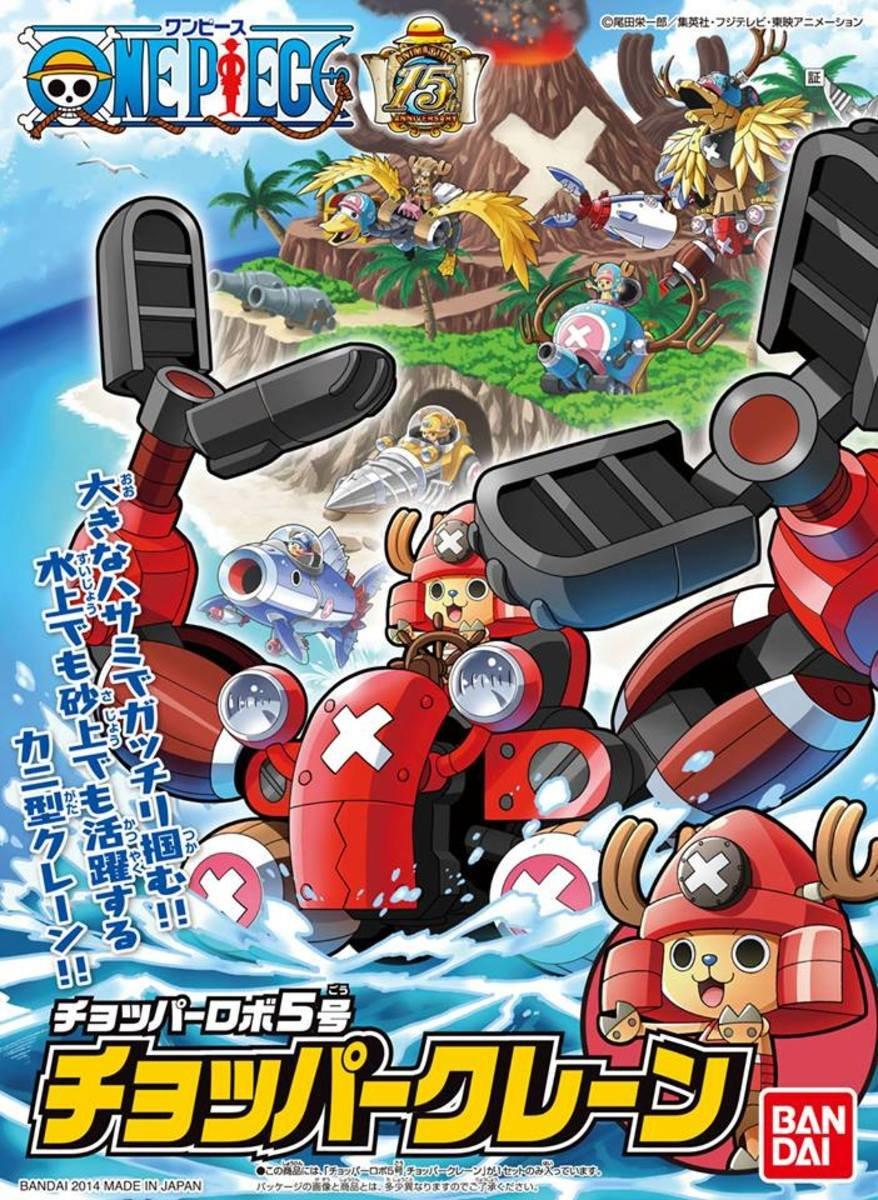 One Piece 海賊王模型  喬巴機器人5號 喬巴吊臂