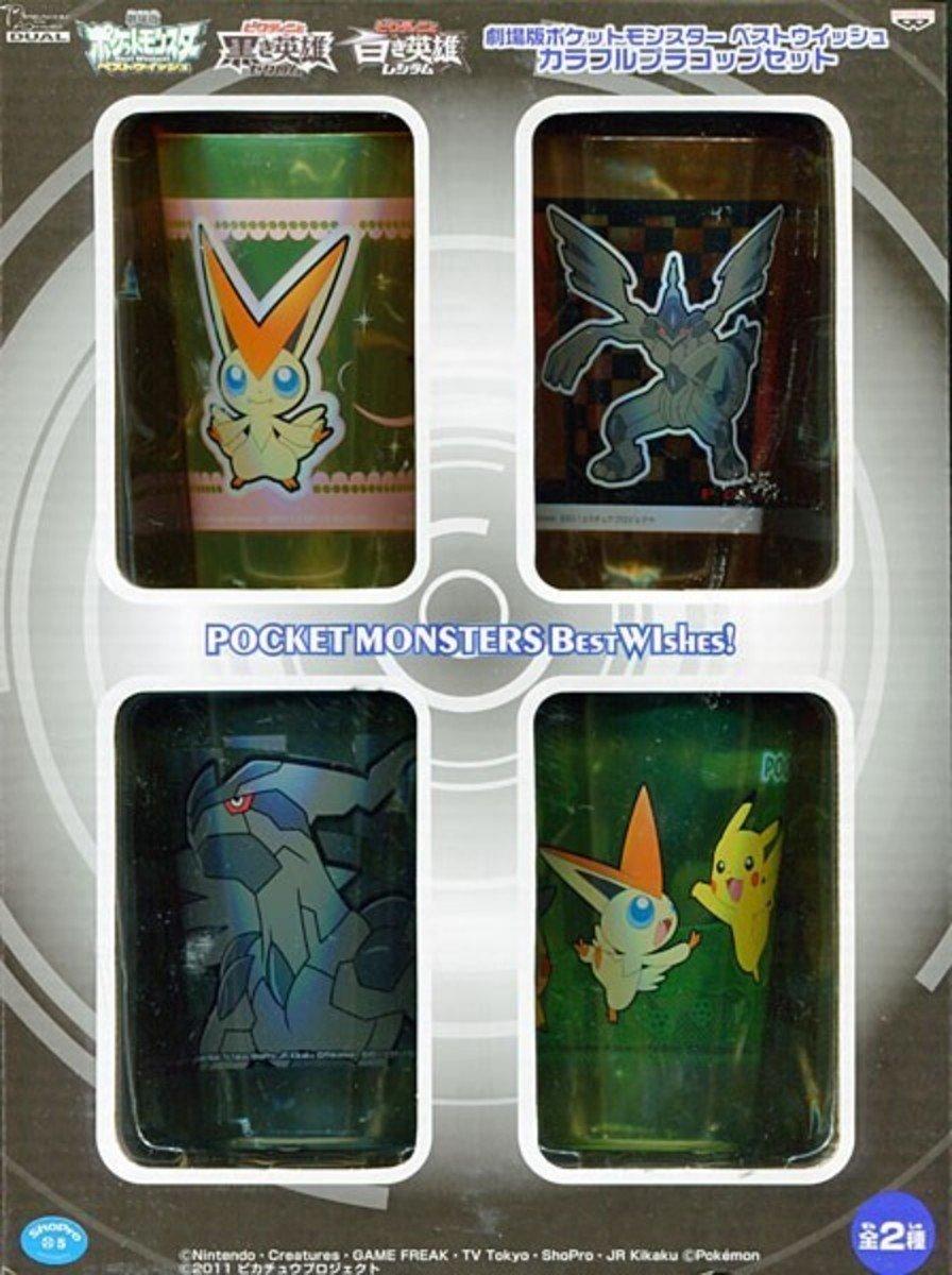 寵物小精靈  劇場版14 比克提尼與黑英雄 捷克羅姆 水杯 (一套4款) (黑Ver.)