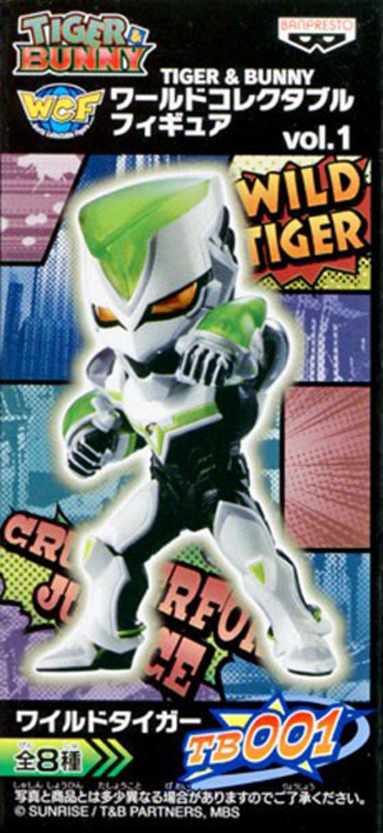 Tiger & Bunny World Collectible Figure 系列 第一彈- Wild Tiger