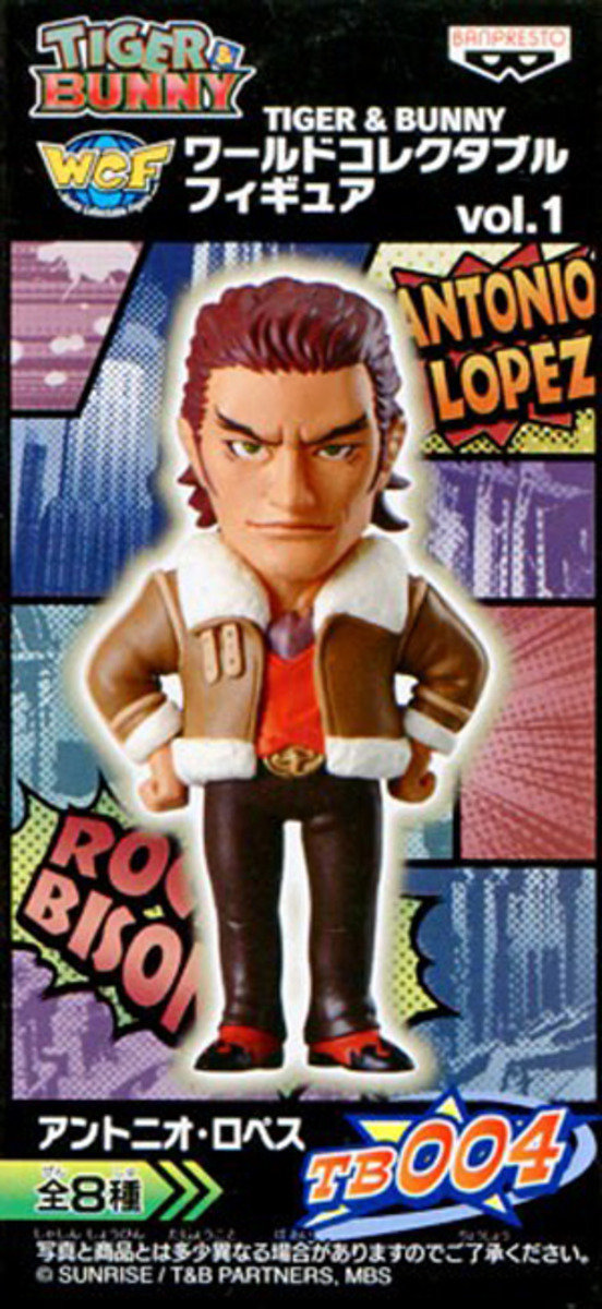 Tiger & Bunny World Collectible Figure 系列 第一彈- Antonio Lopez