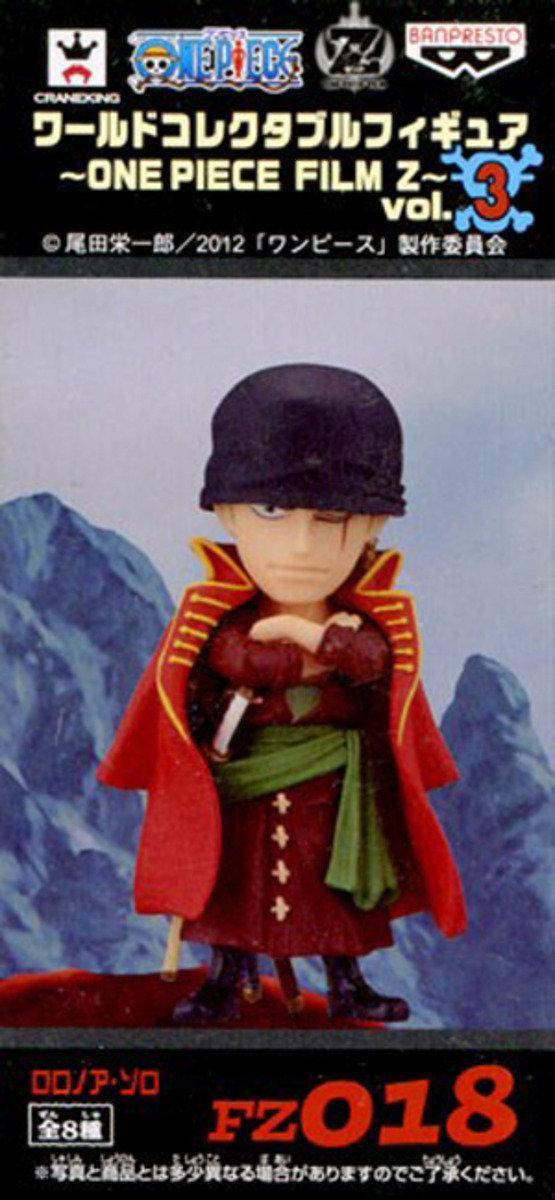 One Piece  海賊王 劇場版 Z World Collectible Figure系列 卓洛
