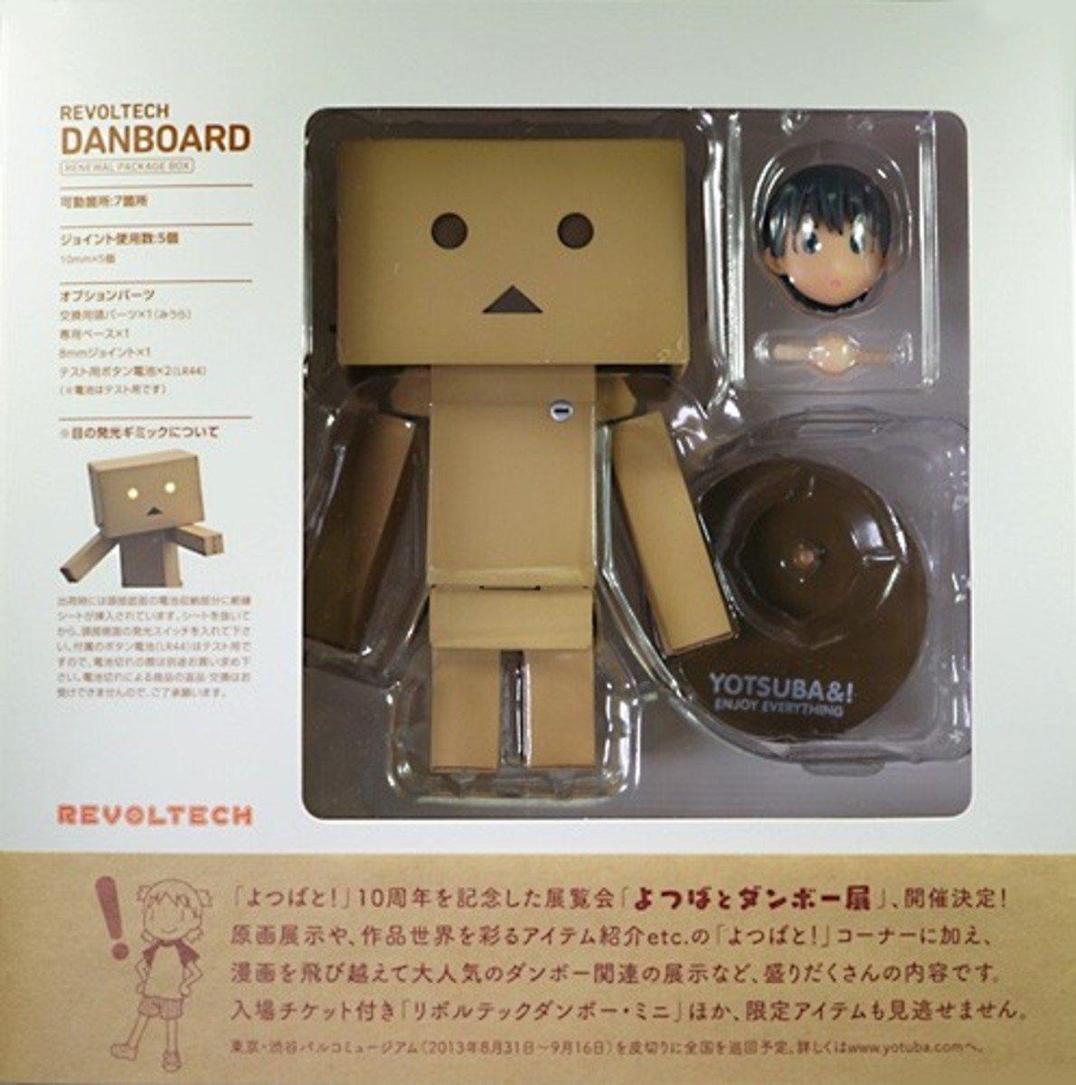Revoltech 紙箱人阿愣 (Renewal Package Box)