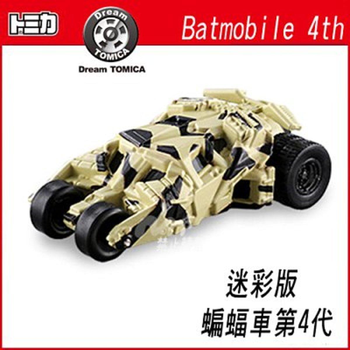 Dream Tomica 迷彩版 裝甲 第4代蝙蝠車