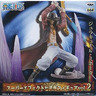 One Piece 海賊王  景品 Super Effec系列 王下七武海 鹰眼米霍克