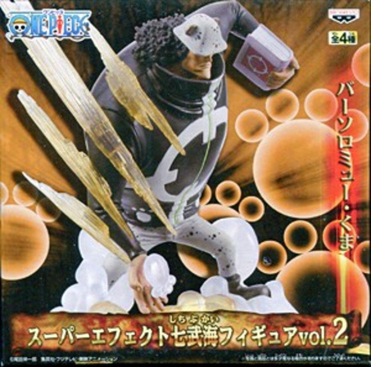 One Piece 海賊王  景品 Super Effec系列 王下七武海 巴索洛米·熊