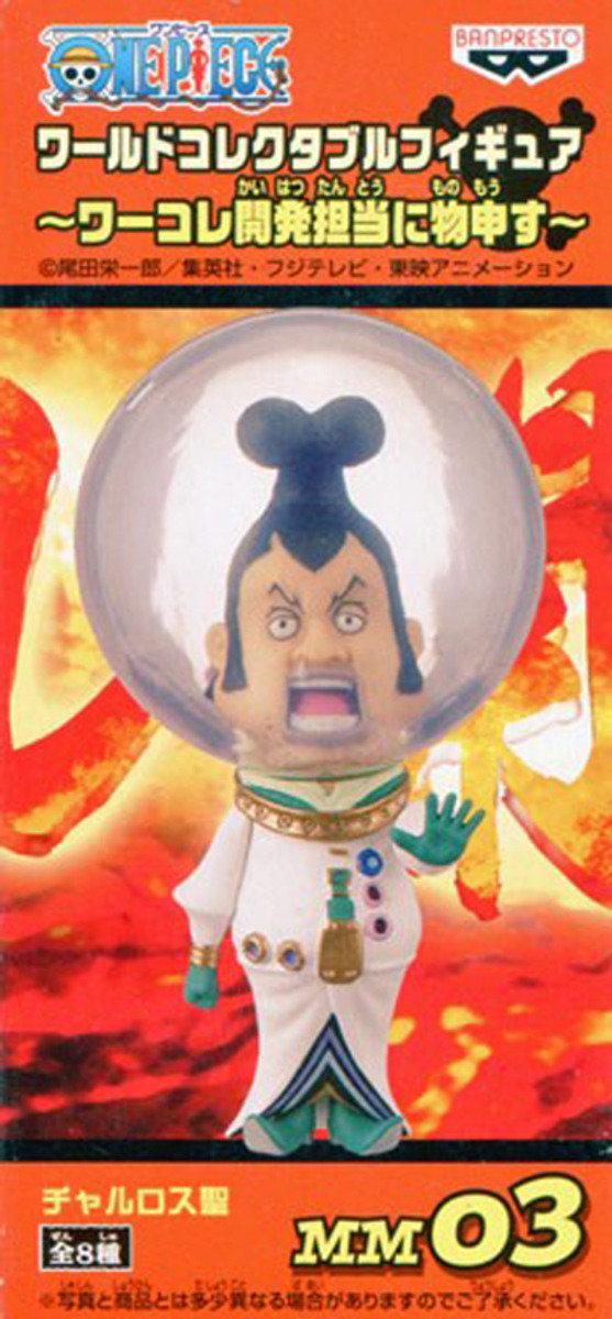 One Piece 海賊王 景品WCF 特别票選角色 - Saint Charloss 天龍人