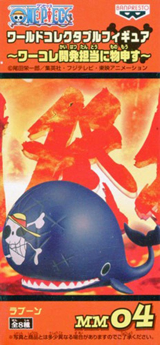 One Piece 海賊王 景品WCF 特别票選角色 - Laboon 拉布
