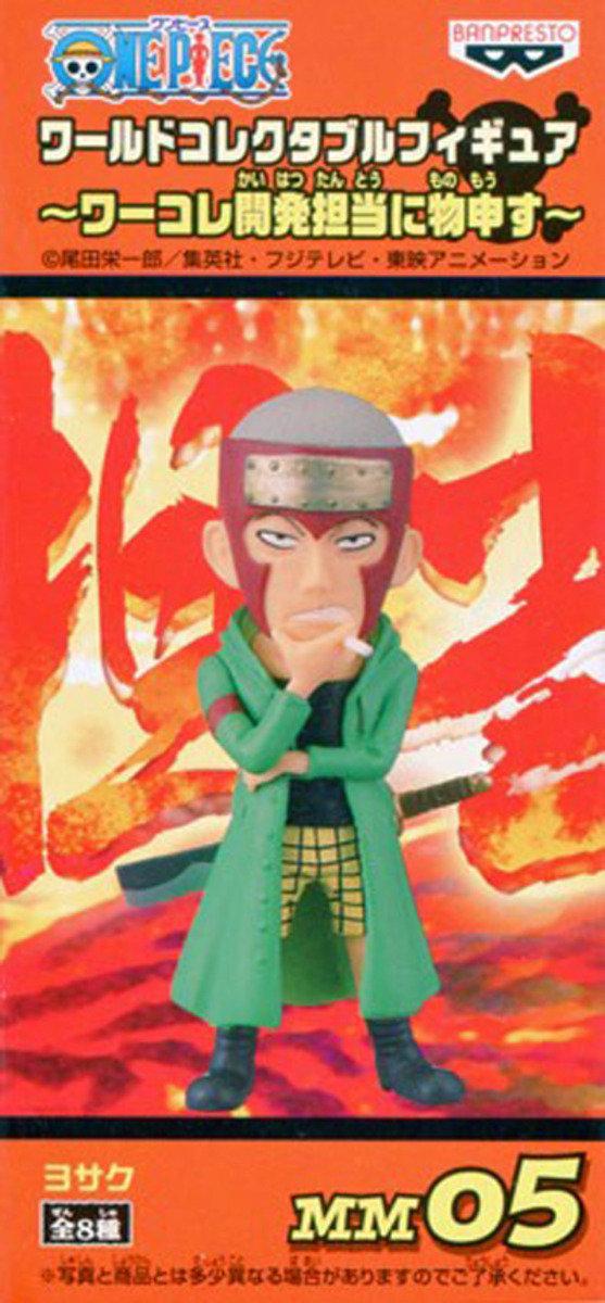 One Piece 海賊王 景品WCF 特别票選角色 - Yosaku 約瑟夫