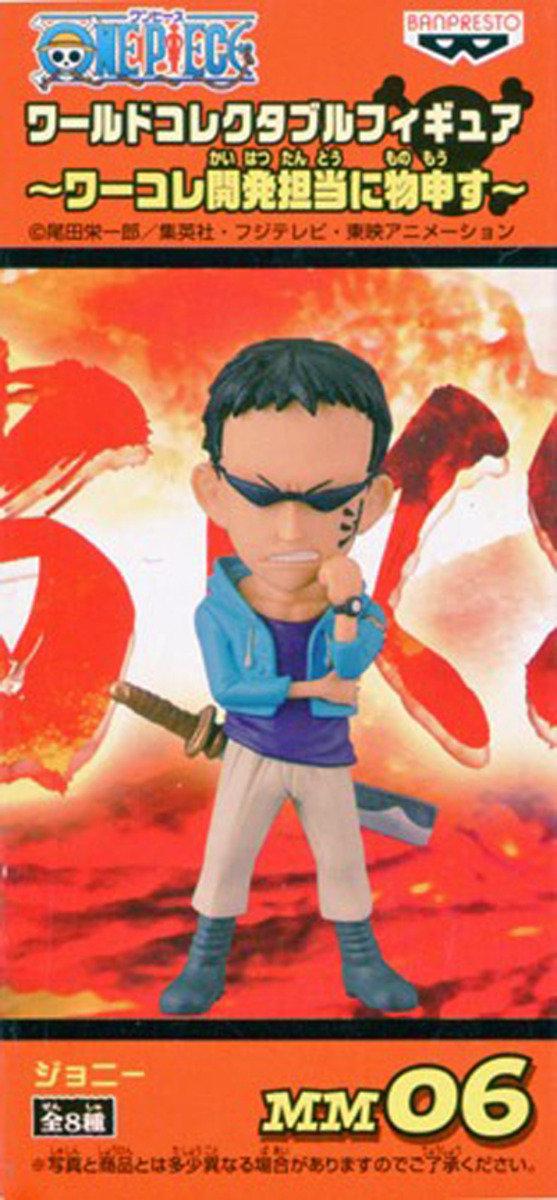 One Piece 海賊王 景品WCF 特别票選角色 - Johnny 強尼