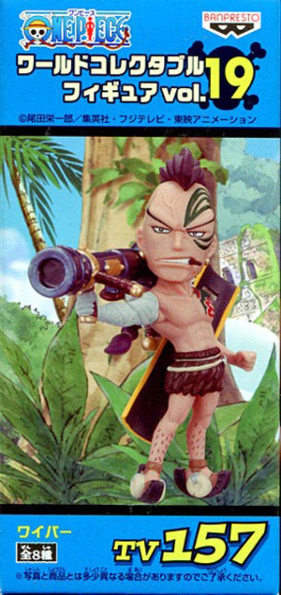 One Piece 海賊王 景品WCF  TV系列 Vol 19  -  瓦夷帕
