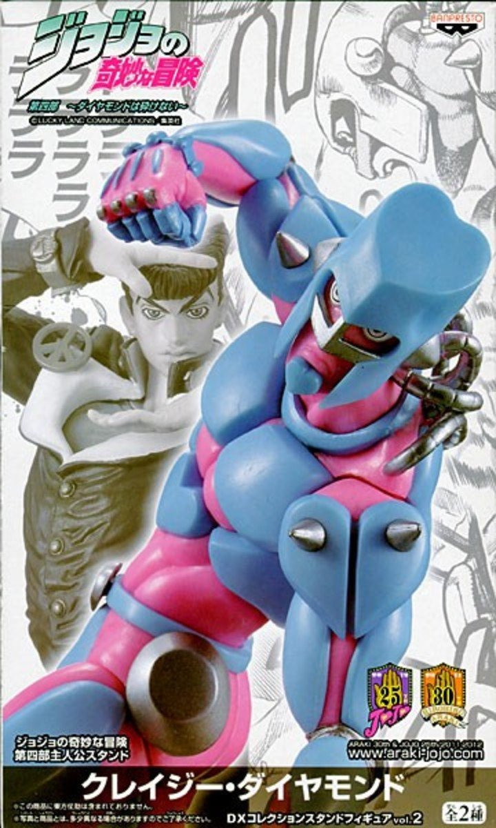 JOJO的奇妙冒險 DX Collection Stand Figure Vol.2 - Crazy Diamond