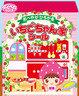 Re-ment 食玩 草莓之家立體換裝貼紙 (一盒12件)