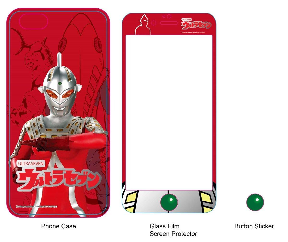 iPhone 6/6s(4.7'') 手機殼 - 咸蛋超人七號