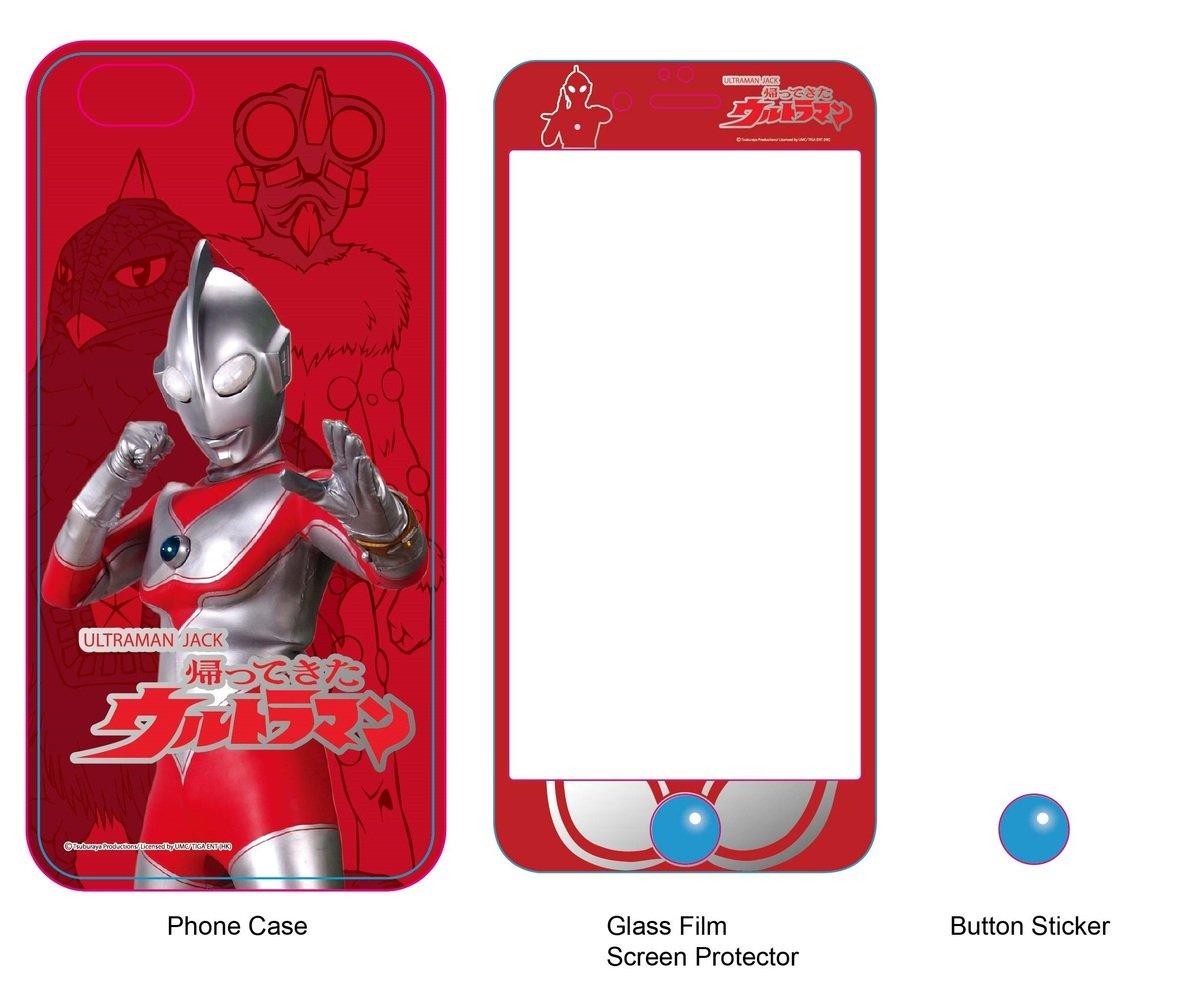 iPhone 6/6s(4.7'') 手機殼 - 咸蛋超人傑克